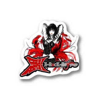 E-Rock麗-Reyy- Stickers