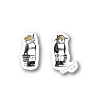 バースデーパンダ/7月(前後姿) Sticker
