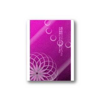 花の色(詩詠) Stickers