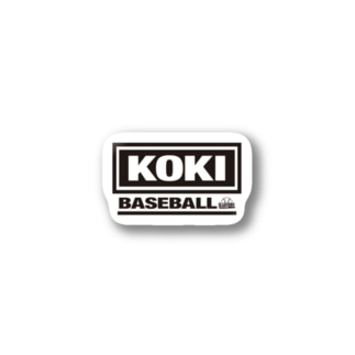 「KOKI BASEBALL」 Stickers