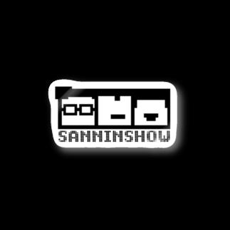 三人称 公式グッズショップ 『SANNIN SHOP』の自分勝手ステッカーステッカー