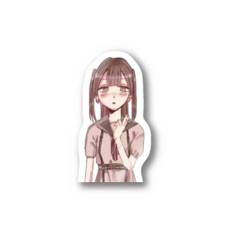 恋するちゃんステッカー Stickers