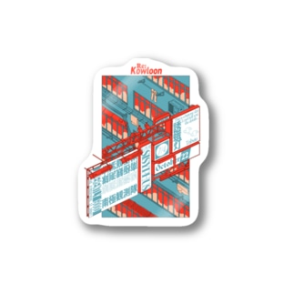 Re:Kowloon-A Stickers