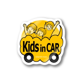たみひ三兄弟 Kids in car Stickers