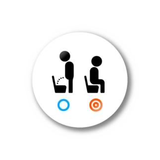 座りション推奨サイン(カラー・円形) Stickers