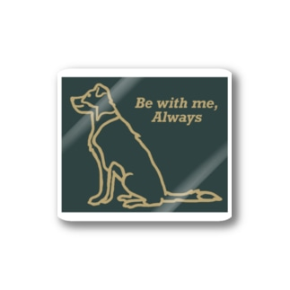 be with me Bordercollie Stickers