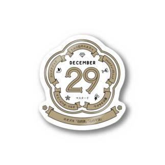 1229 Stickers