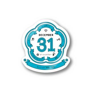1231 Stickers
