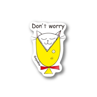 ayakin 白猫 ウメ Don't worry a+n Stickers