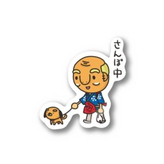 すいんきょステッカー(さんぽ中) Stickers