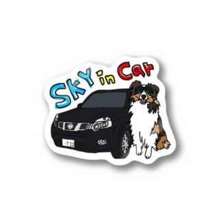 SKYくん Stickers