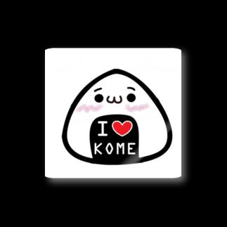 咲-saku-のおにぎり Stickers