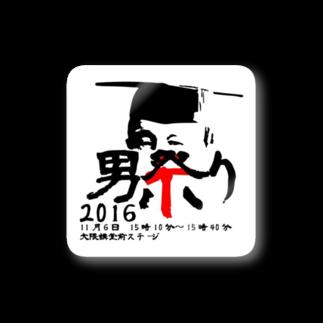 早稲田大学男祭り2016実行委員会の男祭り2016 魂 Stickers