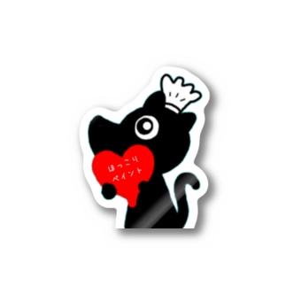 MASAHARUほっこりペイント~トランプ君シリーズNo.1 Stickers