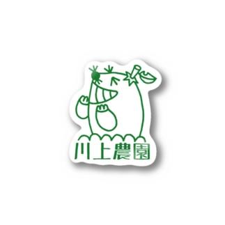 川上農園ロゴグッズ Stickers