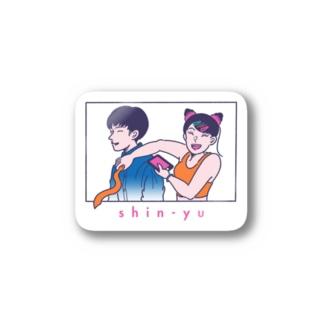 shin-yuステッカー Stickers