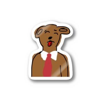 うちのおじいちゃん犬はいつでもペロペロしている Stickers