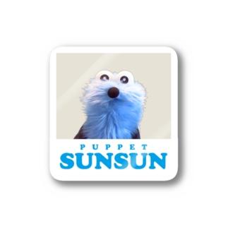 スンスンのかお Stickers