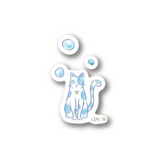 うるねこ Stickers