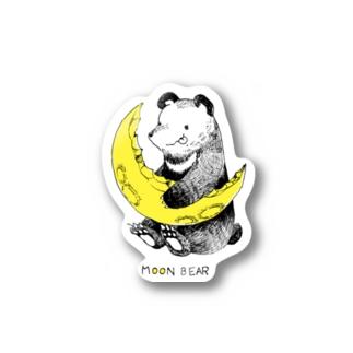 月クマ Stickers