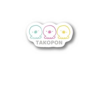 たこぽん Stickers