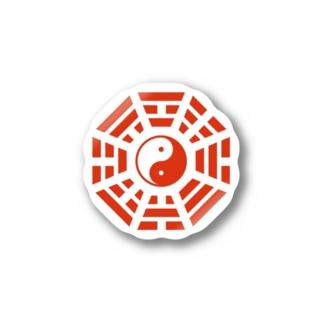 太極八卦(赤)mini Stickers