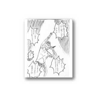 盗田 Stickers