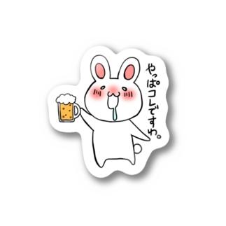 至福のうさぎ Stickers