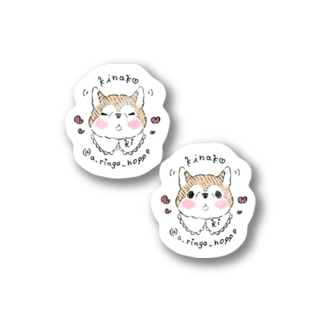 SOLD OUT🎀冬kinako プチset Stickers