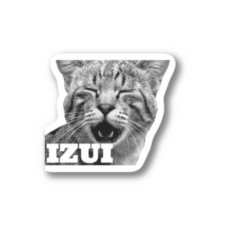 宮城の方言・いずい猫 Stickers