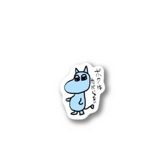 むーみん Stickers