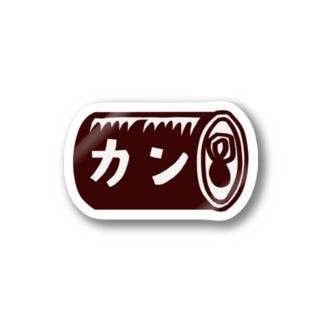空き缶  Stickers