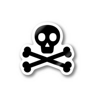 危険 Stickers
