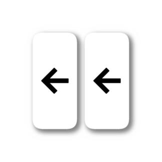 小さめ矢印 Stickers