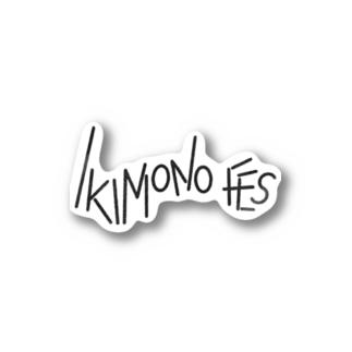 IKIMONO FES '21 Stickers