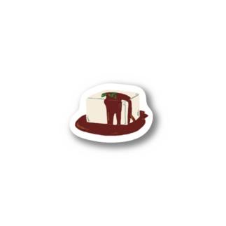 冷奴 Stickers