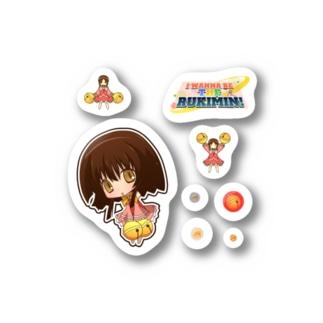 すずこちゃんシール ステッカー Stickers
