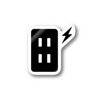 電源利用可 Stickers