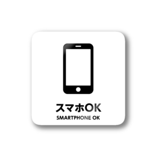 スマホOK Stickers