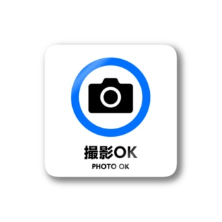 撮影OK Stickers