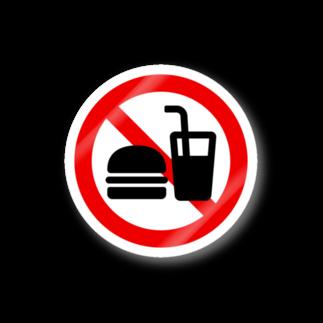 三階ラボの飲食禁止 Stickers