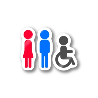 多機能トイレ (カラー) Stickers