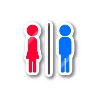 トイレ (カラー) 男性・女性 Stickers