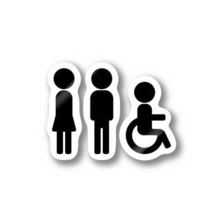 多機能トイレ Stickers