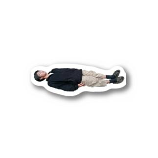 寝てるこうすけ Stickers