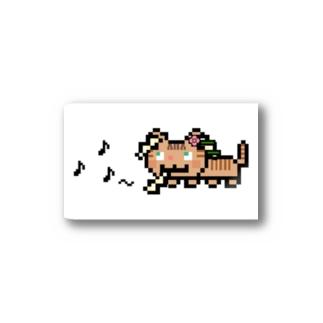 角笛猫2D-2 ステッカー Stickers