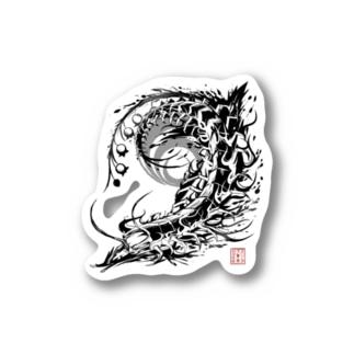 《百足》デザイン Stickers