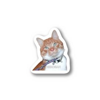 得意げ?猫さんプレーン Stickers