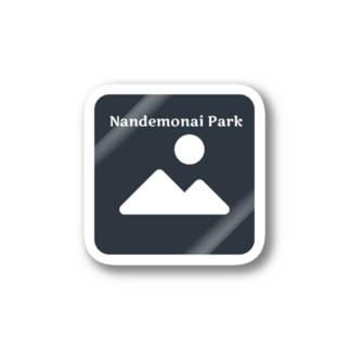 なんでもない公園ステッカー Stickers