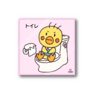 もちどりKurasu のこの部屋なぁに? –トイレ– Stickers